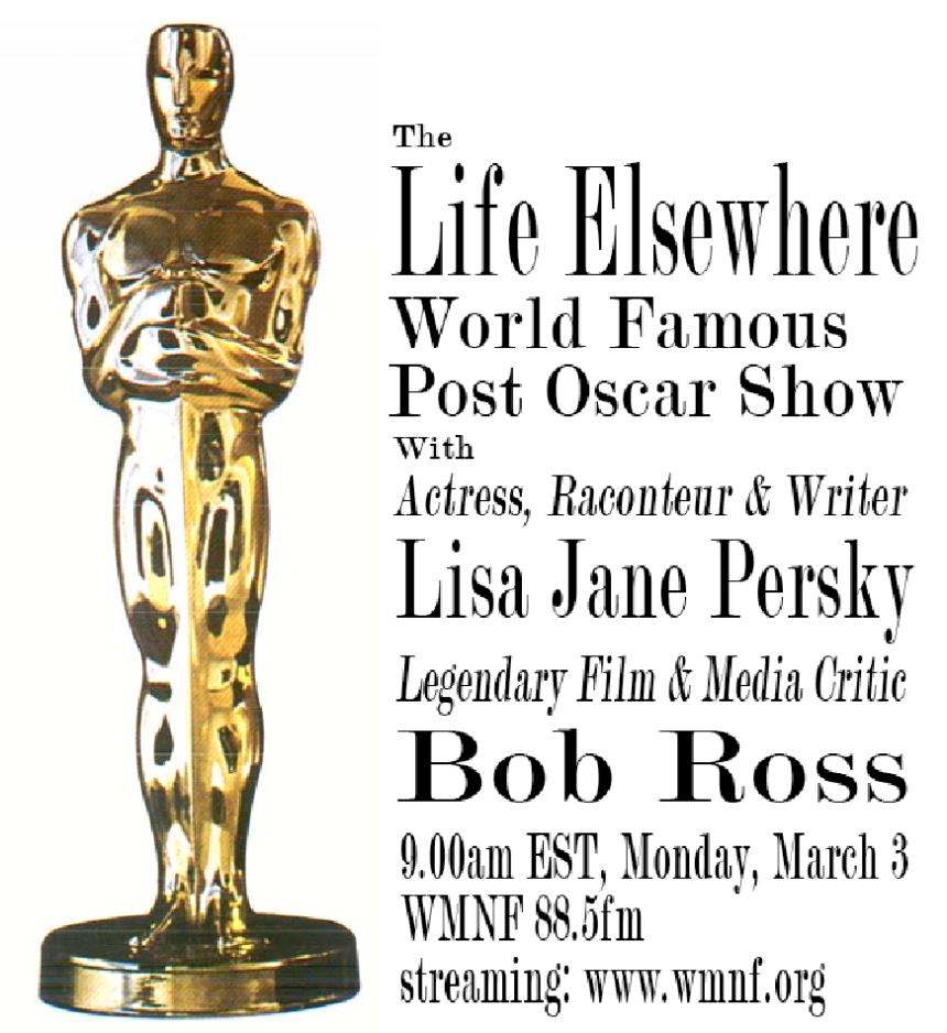Oscar Promo 1