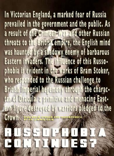 RUSSOPHOBIA PROMO