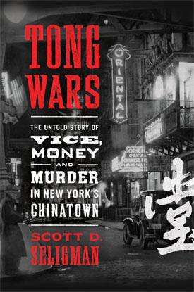 Tongs Wars